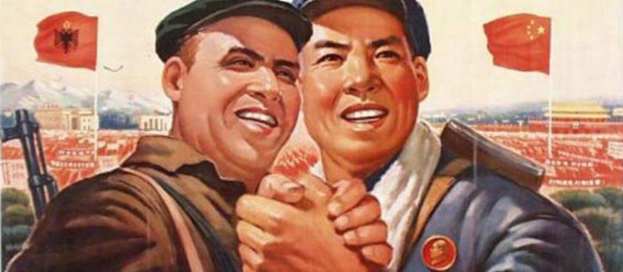 affiche de propagande Albanie Chine